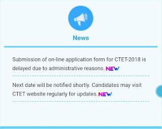 Ctet exam is delayed. Ctet News