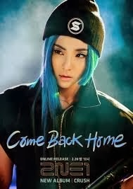 Lirik dan Terjemahan 2NE1 – Come Back Home [Hangeul] [Romanization]