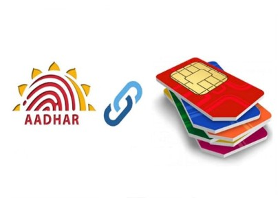 How To Link Mobile Number (SIM) With Aadhaar Card From Home In Hindi
