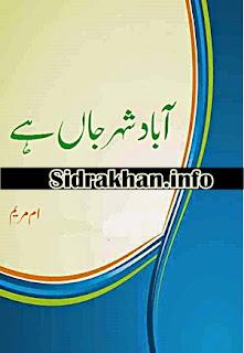 Abad Shehr e Jaan Hai