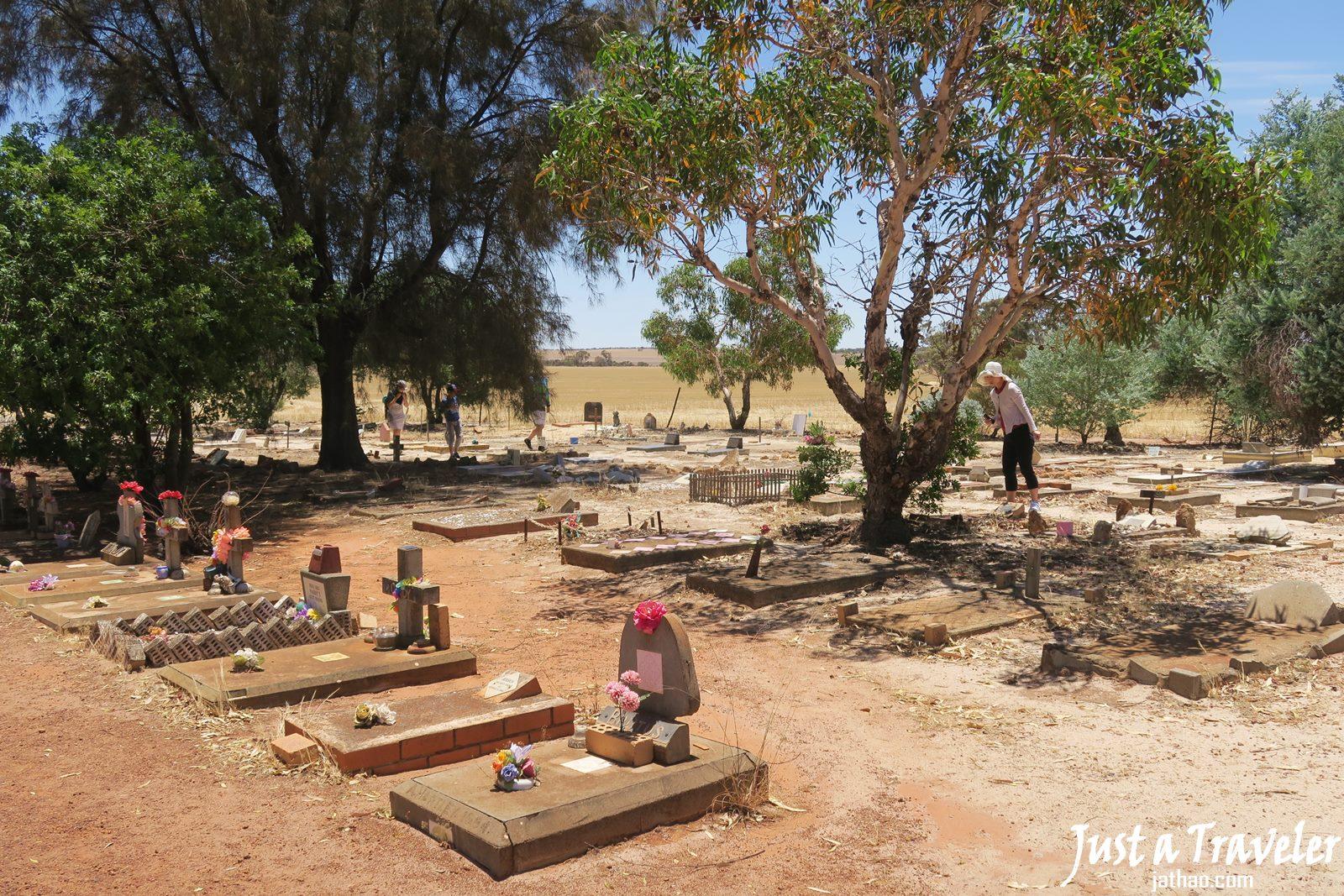 澳洲-西澳-伯斯-推薦-景點-波浪岩-愛犬公墓-Corrigin Dog Cemetery-自由行-旅遊-行程-一日遊-二日遊-遊記-旅遊-觀光-Australia-Perth-Wave-Rock