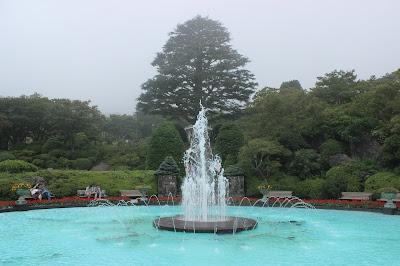 Gora Park, Hakone, Japan