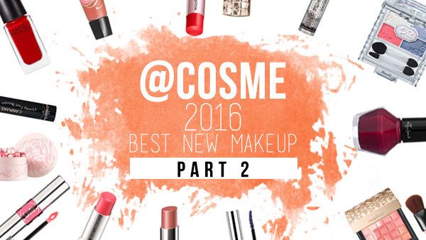 2016 @cosme Best New Makeup colour makeup