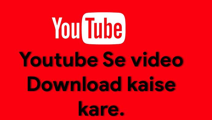 youtube video download kasie kare bina software ke