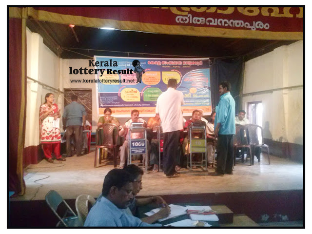 Oldest kerala lottery draw machine 2010
