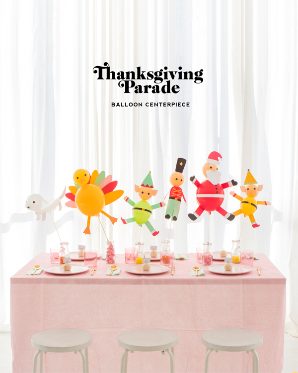 The Macy's Thanksgiving Day Parade themed balloon centerpiece