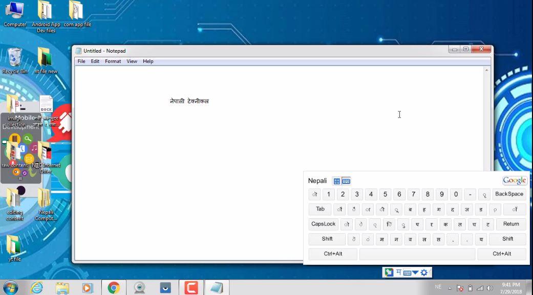 Download Google input tools offline full installer, windows