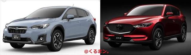 新型XV 新型CX-5 車体エクステリア 比較画像