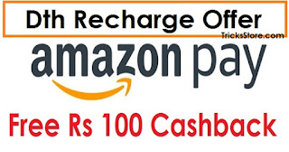 Amazon-Pay-dth-recharge-offer