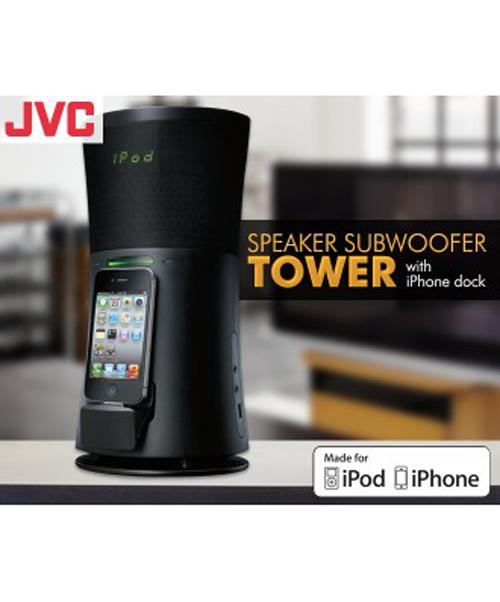 JVC Tower Subwoofer Speaker IPod Dock