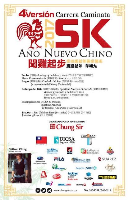 Revista Chung Sir Panama