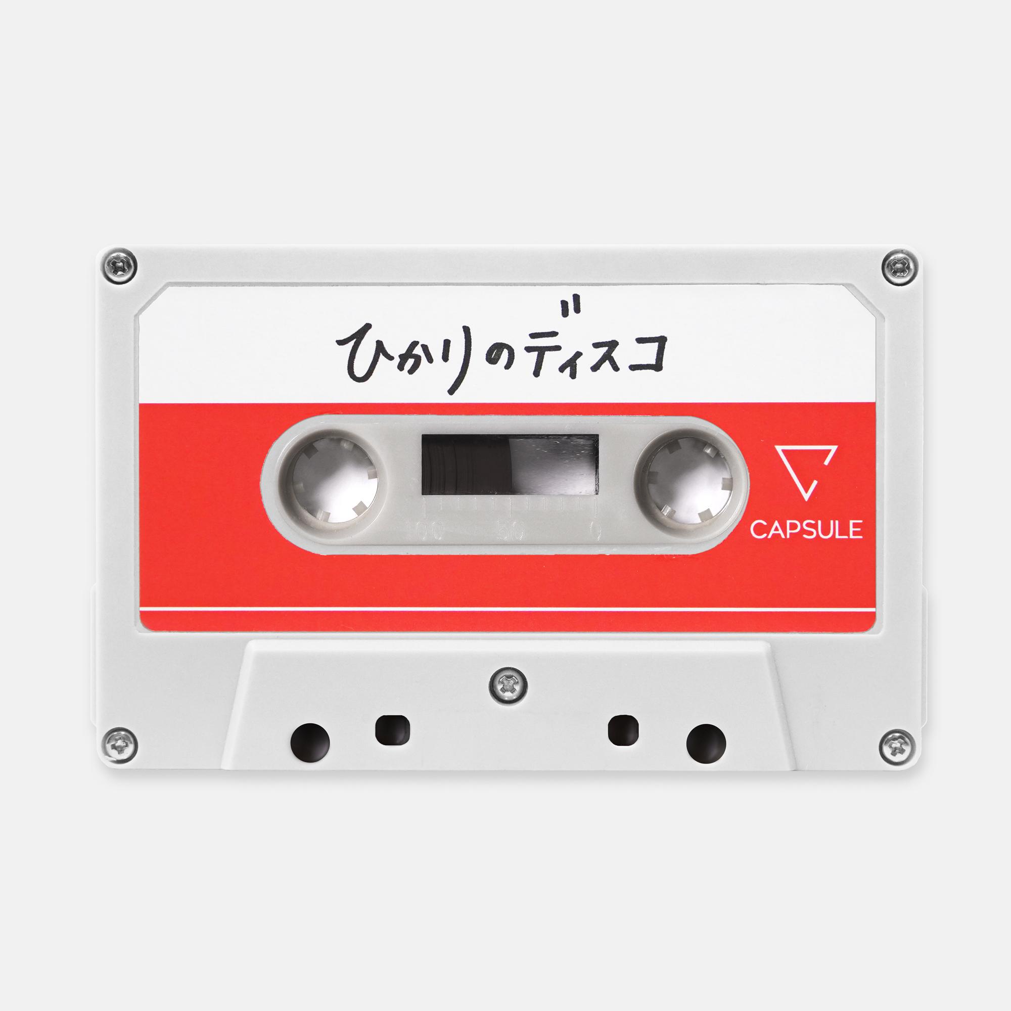 capsule - ひかりのディスコ