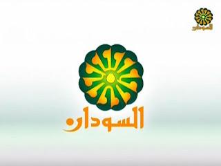 تلفزيون السودان على الموبايل