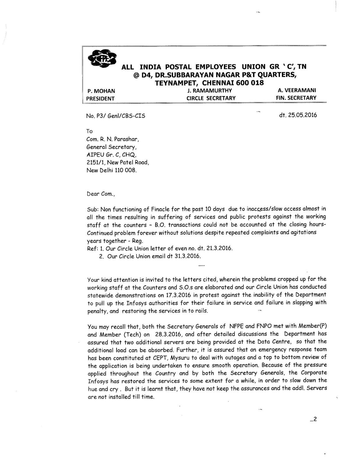 Request letter sle for transportation allowance 28 images request letter sle for transportation allowance request letter for accommodation and transport allowance all india association spiritdancerdesigns Choice Image