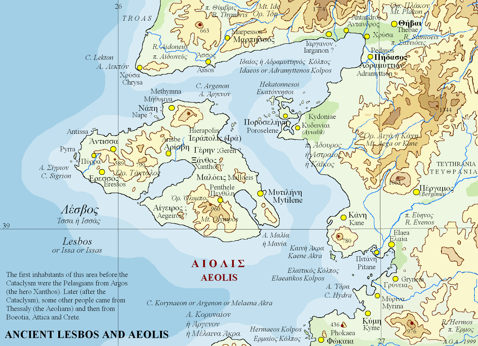 Metron Ariston Maps of ancient Greece