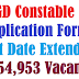 Good News | SSC GD Constable 2018 Application Form last date extended for 54,953 vacancies |