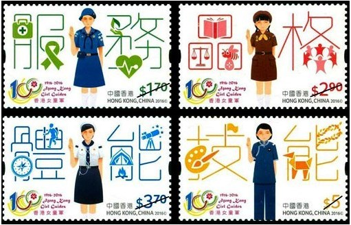 Hong Kong Girl Guides Established In 1916 Has Been Committed To Helping Local Girls And Young Women Achieve Balanced All Round Development