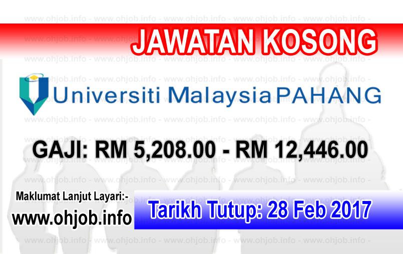 Jawatan Kerja Kosong UMP - Universiti Malaysia Pahang logo www.ohjob.info februari 2017