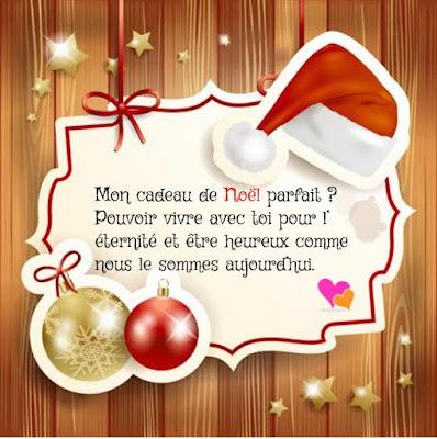 Mon cadeau de Noël Amour