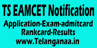 Telangana TS EAMCET 2016 Notification-Application-Exam Date-Admit Card-Result