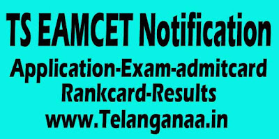 Telangana TS EAMCET 2018 Notification-Application-Exam Date-Admit Card-Result