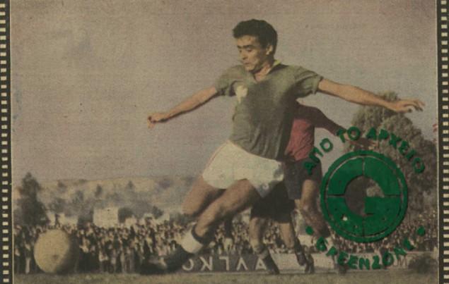 Πάοκ-Παναθηναϊκός 0-2, 17/07/1960 – Panathinaikos Press