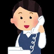 電話を受けている女性会社員のイラスト