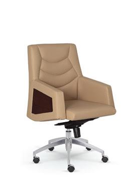ofis koltuk,ofis koltuğu,büro koltuğu,çalışma koltuğu,toplantı koltuğu,krom metal ayaklı,ofis sandalyesi