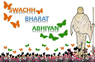 swachh-bharat-mission-recruitment