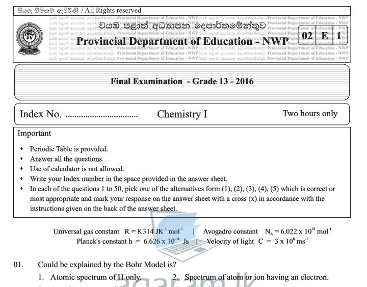 Chemistry | North-West Province - Term Exam Paper 2016 | G C E  A/L