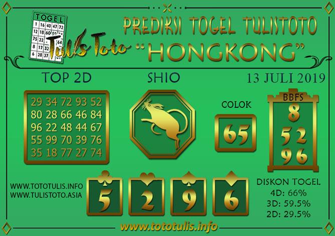 Prediksi Togel HONGKONG TULISTOTO 13 JULI 2019