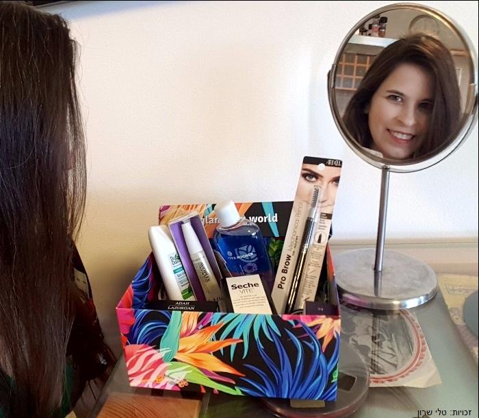 קופסת יופי Glam Box של GlamGuru לחגי תשרי