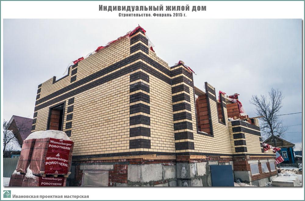 Строительство жилого дома в пригороде г. Иваново - д. Ломы Ивановского р-на