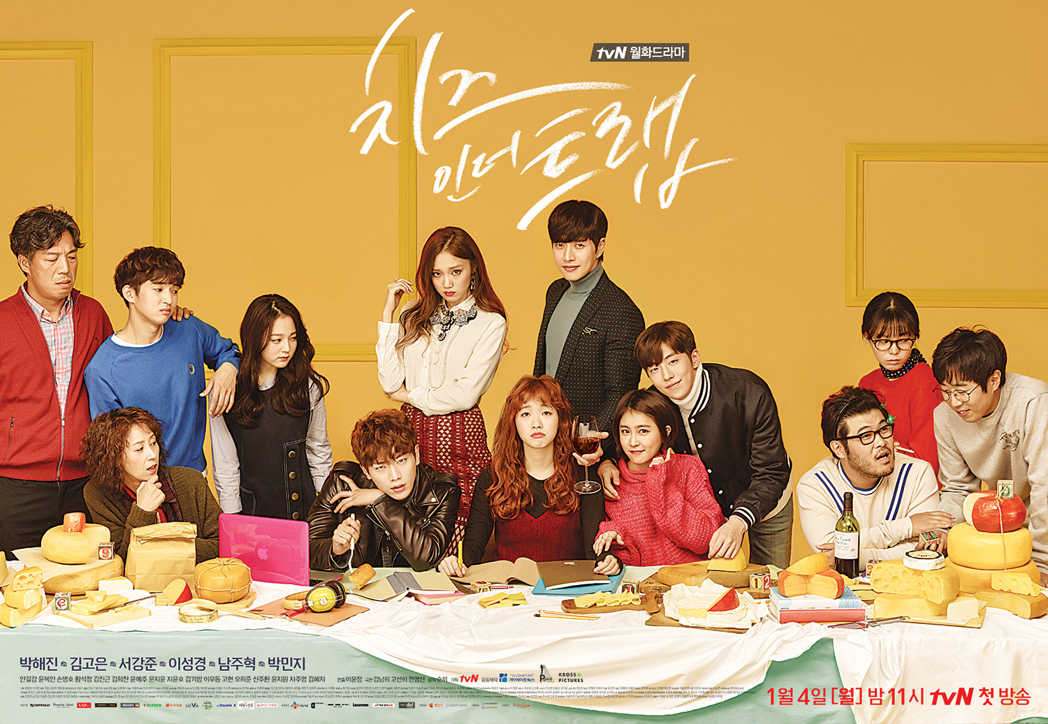 jproject cheese in the trap