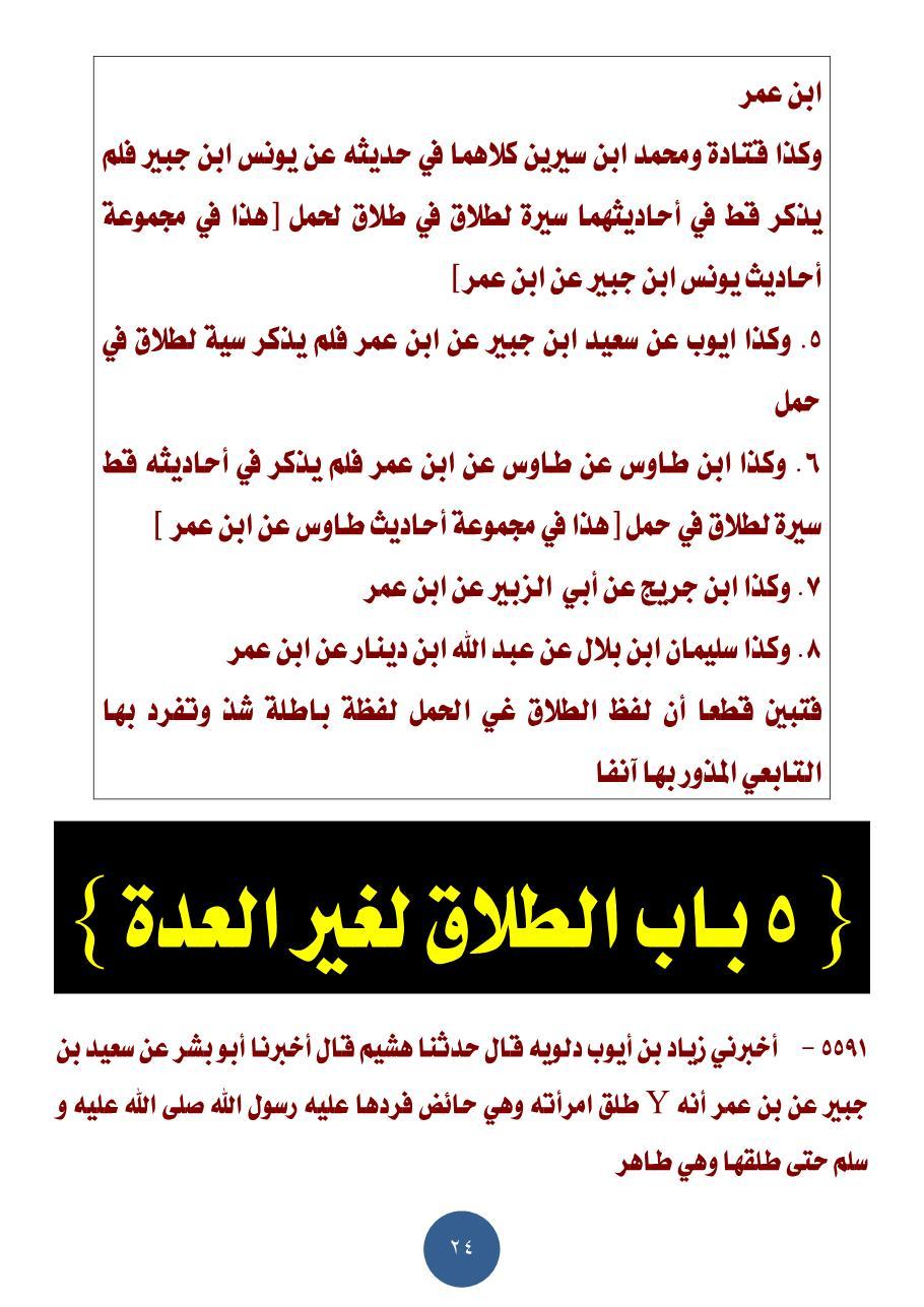 http://2.bp.blogspot.com/-1ERqdvISfUo/VjqmxCGDbUI/AAAAAAAABI0/BzywzY_n27A/s1600/lllllllllll-24.jpg