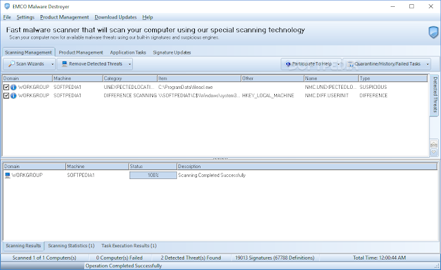 تحميل برنامج انتي فيروس للكمبيوتر مجانا EMCO Malware Destroyer