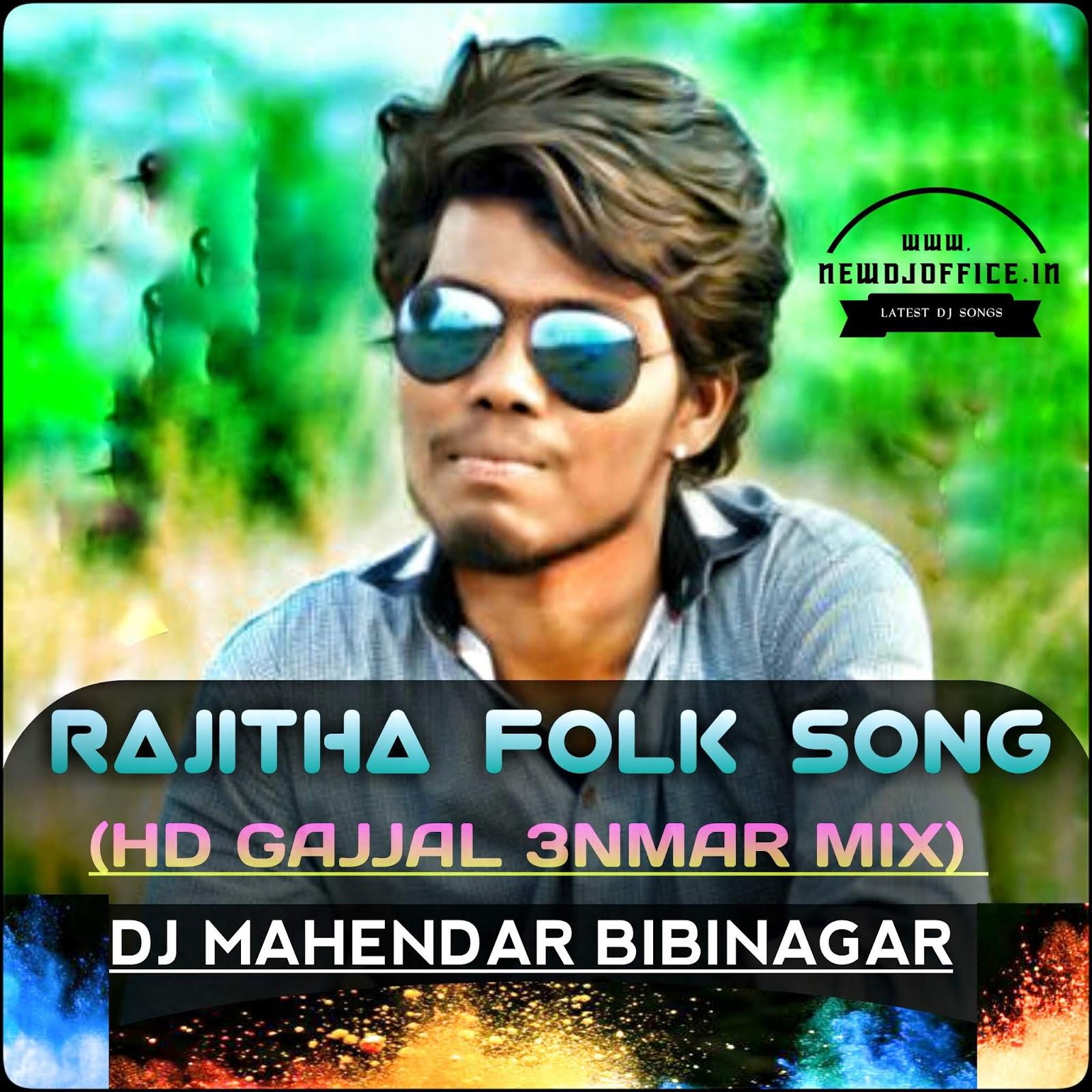 Rajitha new telugu dj song download | Download New Dj Songs