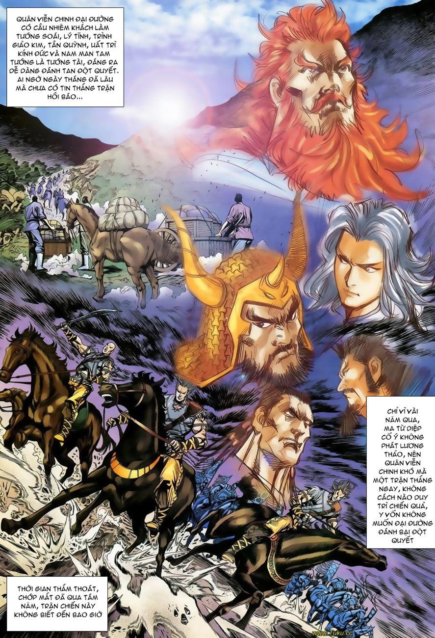 Đại Đường Uy Long chapter 73 trang 17