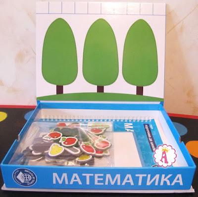 Развивающий набор для ребенка по изучению математики