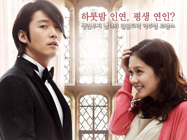 [K-Drama] Fated to Love You