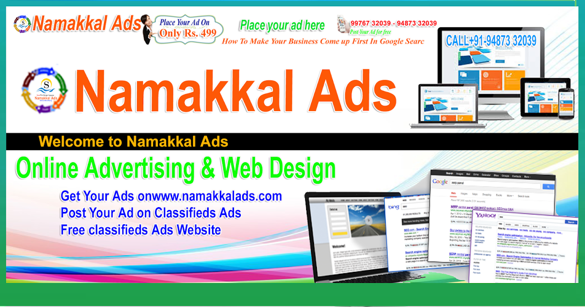 Low Cost Web Design Company Erode Karur ,Namakkal MEDIA Digital