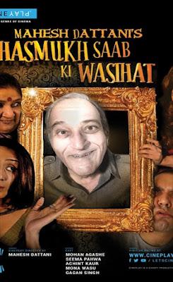 Hasmukh Saab Ki Wasihat 2017 Hindi WEB HDRip 480p 200mb
