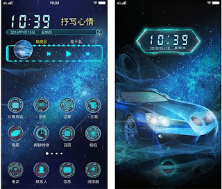 I Theme Vivo Y55 Apk