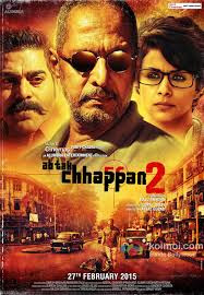 Ab Tak Chhappan 2 movie 2015 Watch full hindi movie online HD