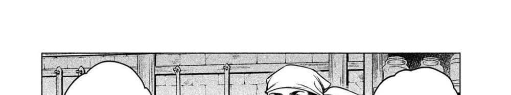อ่านการ์ตูน Henkyou no Roukishi - Bard Loen ตอนที่ 5 หน้าที่ 2