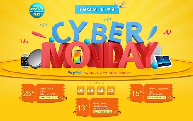 عروض cyber monday