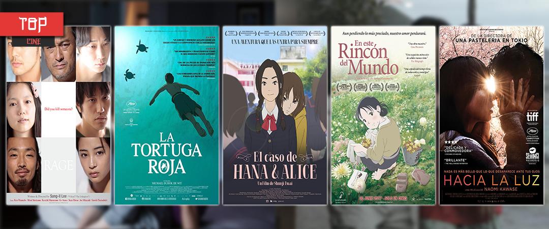 Top 5 mejores películas japonesas 2017 - Hikari No Hana