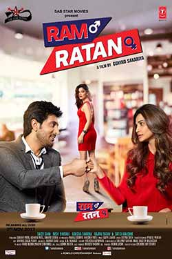 Ram Ratan 2017 Hindi Full Movie DVDRip 720p at newbtcbank.com