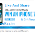Chance To Win Free iPhone 7 & Amazon Gift Vouchers