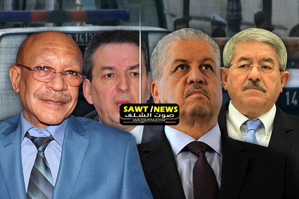 جر أبناء المسؤولين للمساءلة القضائية في قضايا الفساد